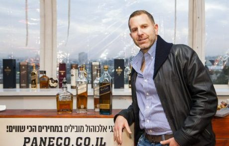 חנות האון-ליין למשקאות אלכוהוליים זולה יותר מהדיוטי פרי